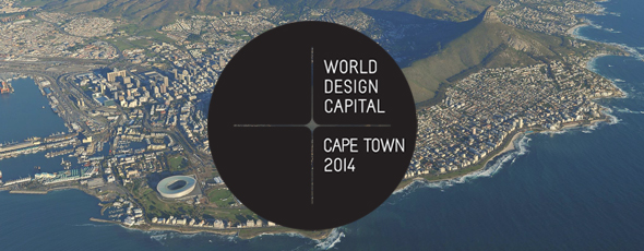 World Design Capital Kapstadt